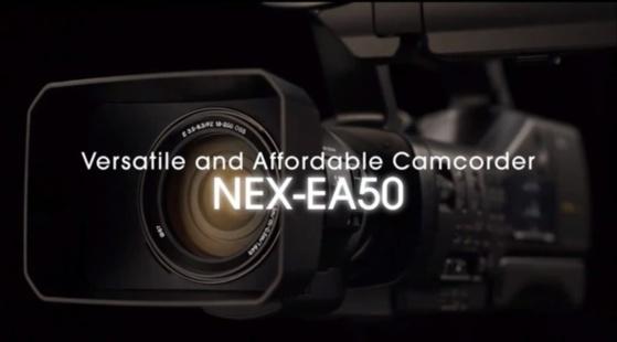 New Caméscope Sony NXCAM : le NEX-EA50