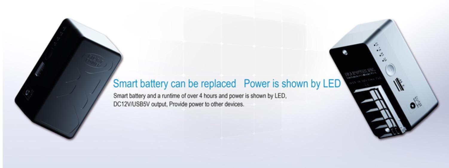 Batterie Interchangeable du NEBULA 4200 de Filmpower.
